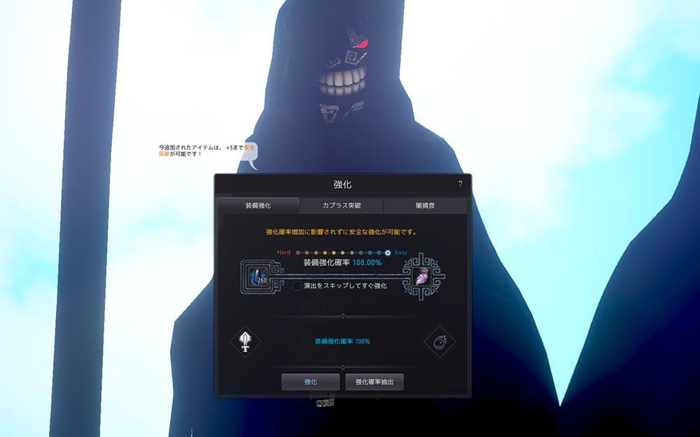 【黒い砂漠】装備の強化 グルニルシューズ+13までの費用