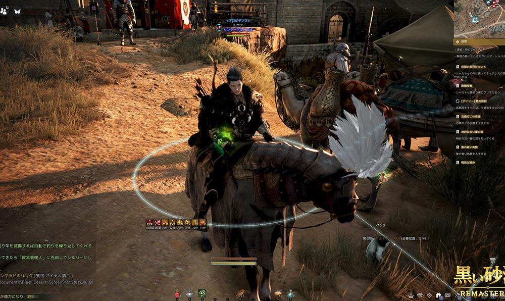 【黒い砂漠】馬のレベリング