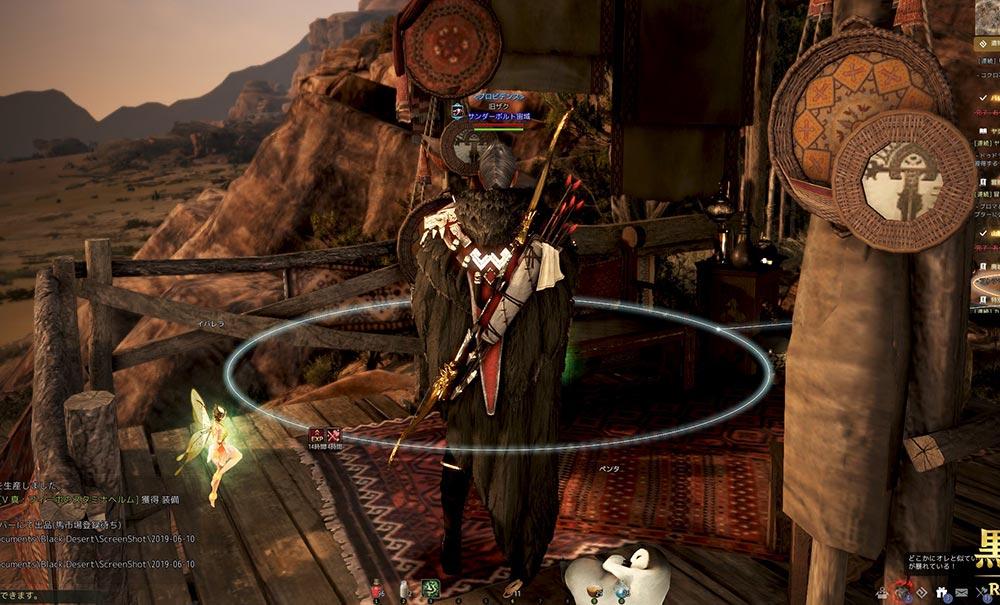 メルプのパレットでACルアンボルフをゲームオブスローンズ風に染色
