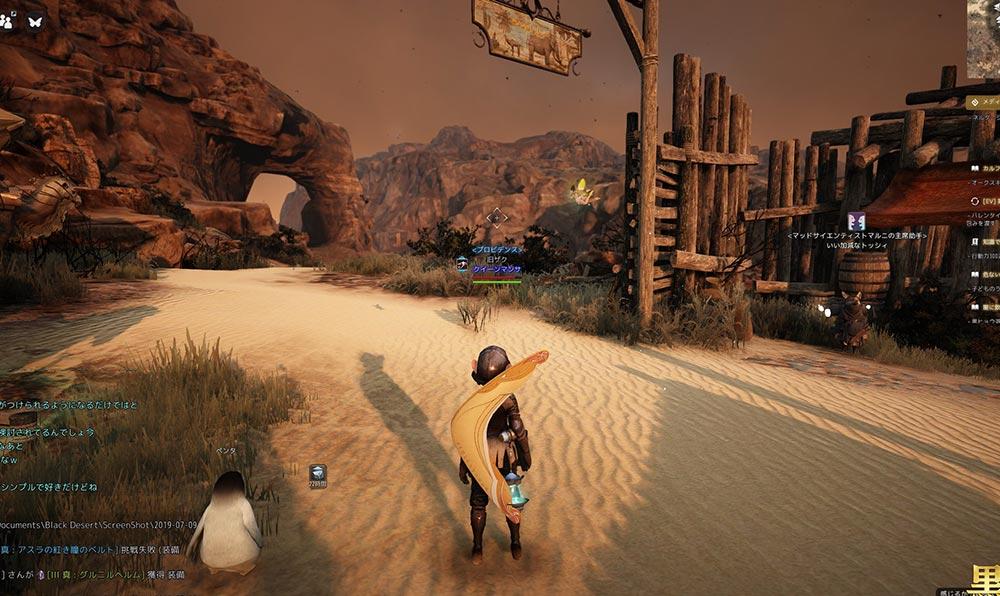 シャイで挑む砂漠のナーガ