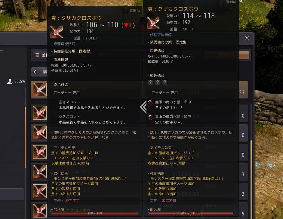 【クザカ】真4強化のスタック